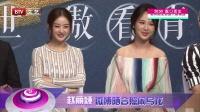 """每日文娱播报20160722赵丽颖晒""""父亲""""合照 高清"""