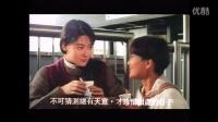 [陈宝莲、陈颖芝]《风起云涌之情迷香江》片段(高清画质)
