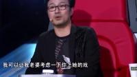 """优酷全娱乐 2016 7月 周杰伦模仿郭富城唱金曲 那英""""色性""""大发亲吻学员"""