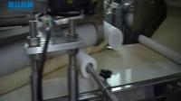 旭众全自动酥饼机视频  绿豆饼成型机 油酥饼机 小型酥饼机价格
