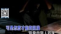 优酷全娱乐 2016 7月 网红始祖消失7年复出 妖艳自拍再上热榜 160723