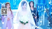 优酷全娱乐 2016 7月 冯绍峰《幻城》大婚美哭 宋茜麦迪娜同披嫁衣 160723