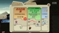 辐射避难所PC版,跟手机版不一样的地方(监督者办公室探索废弃的核子可乐工厂演示)