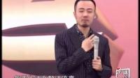 俞凌雄演讲视频-行业顶尖销售秘诀 (8)