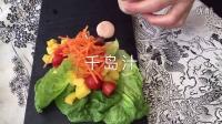 芒果大虾沙拉VS香辣虾