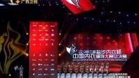 2013盐步杯中国内衣模特大赛