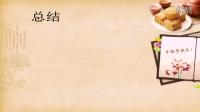 厨房_生活厨房生活_毕业设计-超市中秋月饼促销活动方案