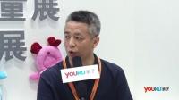 CBME专访:爱贝丽(上海)婴童用品有限公司高路