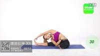 悦动圈健身视频:《睡前拉伸》,健康睡眠少不了!