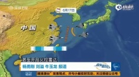 日本军机火控雷达照射中国战机 被反制后逃逸