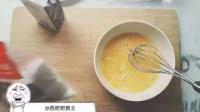 [西粑粑的日常生活}早餐之面包牛奶布丁