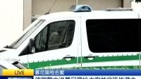 慕尼黑枪击案 德国警方说慕尼黑枪击案并非恐怖袭击 160724 新闻空间站—在线播放—优酷网,视频高清在线观看