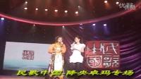 中国好声音 降央卓玛 清唱《天路》,比原唱还给力 (1)