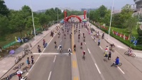 视频: 美利达荣成自行车公开赛