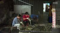 纪录片宜兰鸭赏-台湾一百种味道粤语中字