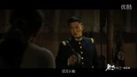 《危城》曝电影同名主题曲MV 刘青云古天乐彭于晏吴京上演一战惊城