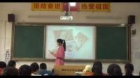 初中语文视频七下语文版《乡愁》四川严琳