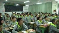 初中语文视频七下语文版《乡愁》四川贾萍萍