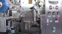 视频: 【溪黄草茶包装机】_南昌袋泡茶自动包装机