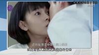 最新电视剧《致我们终将逝去的青春》爆结局绯闻真相 杨玏陈瑶张丹峰马可