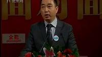 马云演讲视频激励在校大学生