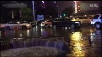实拍西安暴雨致路面塌陷 人车拥堵场面惊人