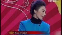 晋剧《百家戏苑》:詹俊芬专访(上)-山西网络广播电视台