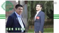 视频: 北京微信TQQ633天杞园价格表代理招募安全可靠