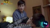姐不能忍:杨玏被逼捡肥皂 与张丹峰异国大玩鸳鸯浴