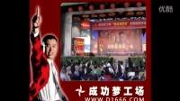 徐鹤宁视频销售技巧和成交话术秘诀