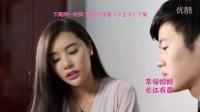湖南电视剧频道《天天想你栏目》微电影之《小王子》上集