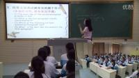 南郊中学 王美玲 微课 英语 阅读理解解题技巧主旨大意