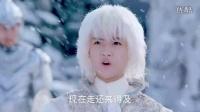 幻城 TV版 《幻城》03集预告片