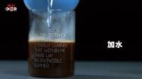 冰咖啡这么做 浓醇原味随时喝 273
