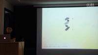 陈正达、吴炜晨:《白金创意国际大学生竞赛》和《中国国际海报双年展》赏析 (中)