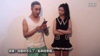 闺蜜贱过天龙龙和小志玲实力出演平时在一起的闺中秘事