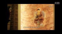 (佛教音乐)《心经》清慧法师唱诵佛教歌曲大全佛歌佛经佛教视频佛教梵音