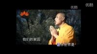 佛教歌曲 恒河岸边_佛教音乐佛歌佛教视频佛经大悲咒