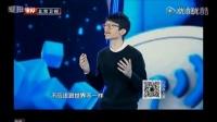 马云2016最新演讲视频 王健林-马浩腾-陈安之-称2016中国经团  美人鱼 我的少女时代  万物生长  这是什么鬼