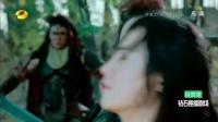 幻城 TV版 《幻城》卫视版预告 160725