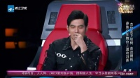 中国新歌声(原中国好声音)吉克皓唱找自己获得四位老师青睐哈林乱军取胜
