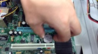 电脑开不了机3 风扇、电源转 CMOS清零