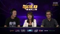 风暴英雄黄金线上赛 0725 半决赛 hots+lady vs DDT