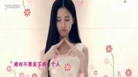 可爱颂舞蹈教学视频 韩国卖萌手指舞【kiyomi可爱颂】