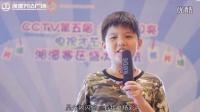 20160721湘潭万达助力梦想  拉票大戏全城上演-1