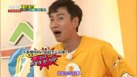 """Running Man 2016 Running Man 160724 李光洙公布""""后宫""""名单"""