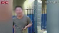 3D:军人开保时捷打人 网曝有群众不满追打其妻