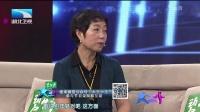 """大王小王 2016 """"强势""""妈妈的烦心事 160726 小伙减肥多年不轻反增"""