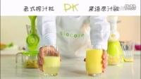 【果语原汁机完整版】果语榨汁机多少钱?果语榨汁机怎么做冰淇淋?果语榨汁机食谱