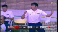 2016 U18亚青赛 中国74:71中华台北 上半场 丘天19分